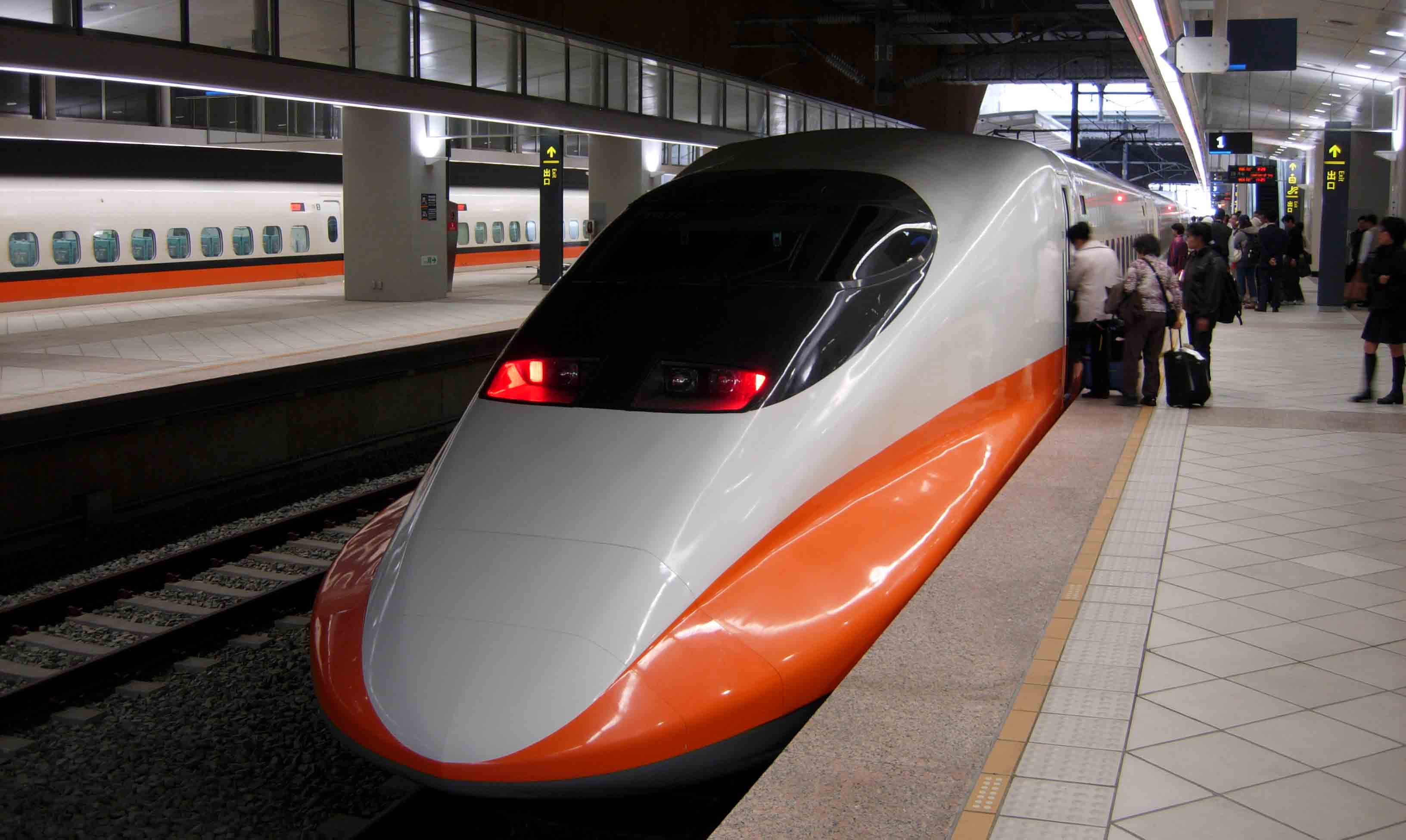 HSR_Zuoying_Station_edit