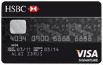 hsbc-visa-signature