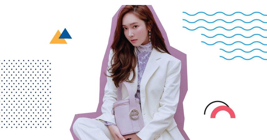 Jessica Jung - CekAja