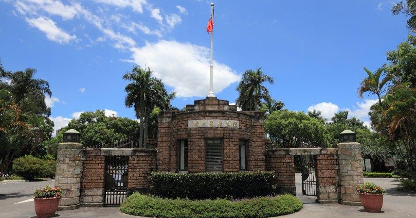 National Taiwan University - Taiwan
