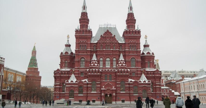 Red Square - Berlibur Ke Rusia Yuk Ngurus Visanya Mudah