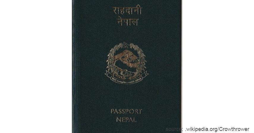 Paspor Nepal dengan 38 negara - Paspor Terkuat dan Terlemah di Dunia Tahun 2020