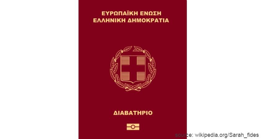 Paspor Yunani dengan 184 negara - Paspor Terkuat dan Terlemah di Dunia Tahun 2020