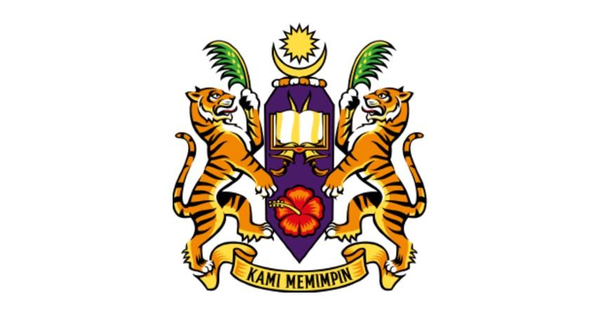 Universitas Sains Malaysia - 13 Universitas Terbaik di Malaysia Beserta Peringkat 2020