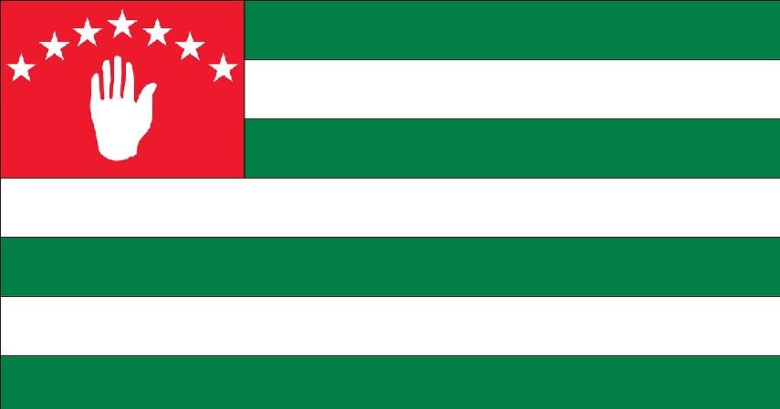 Abkhazia - 9 Negara yang Tidak Diakui Dunia Padahal Sudah Merdeka