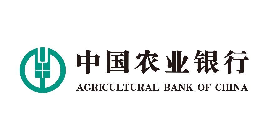 Agricultural Bank of China - 10 Perusahaan Terkaya di Dunia dengan Aset Capai Miliaran Dolar