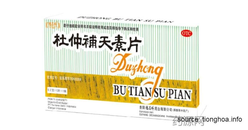 6 Obat Herbal Cina Legendaris dengan Sederet Khasiatnya - Bu Tian Su Pian