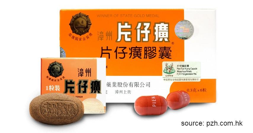 6 Obat Herbal Cina Legendaris dengan Sederet Khasiatnya - Pien Tze Huang