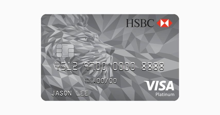 HSBC Visa Platinum - 5 Kartu Kredit Terbaik Tanpa Iuran Tahunan