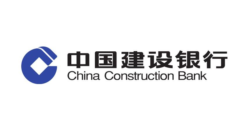 China Construction Bank Corporation CCB - 9 Bank Terbesar di Dunia