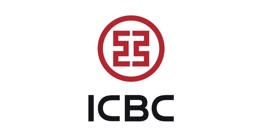 Industrial and Commercial Bank of China ICBC - 9 Bank Terbesar di Dunia
