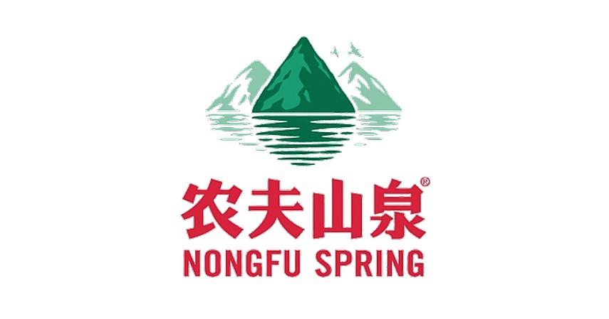 Nongfu Spring - Perusahaan Air Mineral Terbesar di Dunia