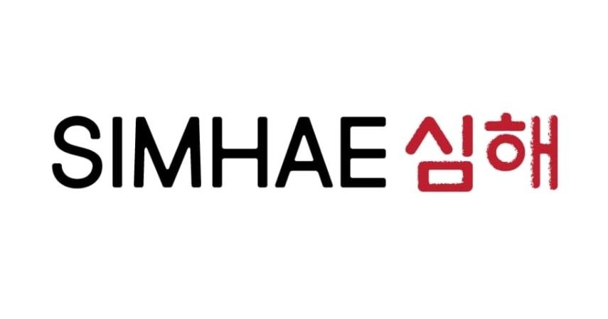 SIMHAE Korean BBQ - 6 Rekomendasi Franchise Makanan Korea beserta Syarat dan Harganya