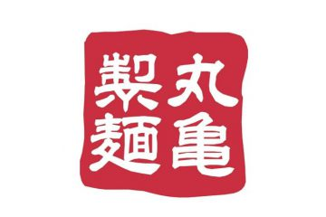 Hemat 15% di Marugame Udon