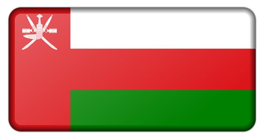 Rial Oman - Mata Uang Terkuat di Dunia